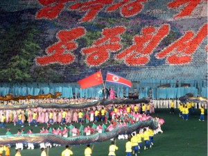 A scene from the 2012 Arirang performance hails the socialist alliance between North Korea and the Peoples Republic of China.