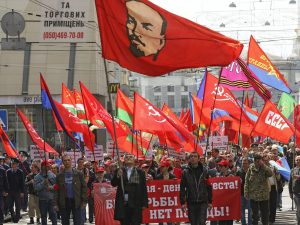 Kharkiv, May 2014: Communist flags and emblems at the May Day rally. It is Ukraine's ethnically integrated, industrial cities like Kharkiv and Dnipropetrovsk where a class struggle movement uniting workers across ethnic and linguistic lines could take hold and spearhead the struggle for socialist revolution throughout Ukraine