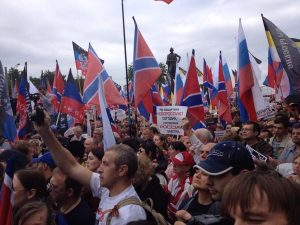Moscow, June 2014: A rally in Russia in support of the Donetsk uprising. The rally was dominated by Russian nationalist and chauvinist symbols including the black, gold and white monarchist flag. Such displays of predatory nationalism serve to push the Ukrainian masses into the arms of their own chauvinists and undermine inter-ethnic working class unity.
