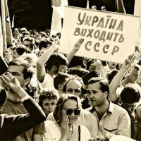 """Right wing capitalist rulers of Ukraine and Russia are political heirs of – or were often directly part of – the forces that destroyed the former socialistic USSR. The current nationalist Ukrainian regime consists of the political descendants of the Ukrainian Rukh """"Popular Front"""" that opposed the former USSR. Anti-Soviet protest in the former Soviet Ukraine calls for Ukraine to exit the USSR."""