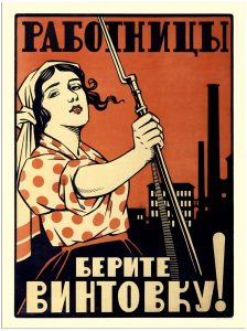 """Women Workers, Take Up Your Rifles"" declares a poster from the early days of the Russian Civil War, circa 1918, calling upon working class women to join the fight against the increasingly foreign-armed enemies of the workers' and peasants' revolution in Russia."