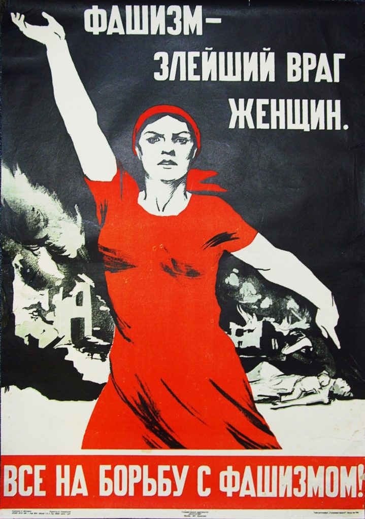 """Fascism - The Most Evil Enemy of Women. Everyone to the Struggle Against Fascism!"" Poster by Nina Vatolina who asked her neighbour, whose two sons had already left for the battlefield, to model for this poster. It was published in August 1941, five weeks after the Nazi invasion of the Soviet Union, with an initial print run of 75,000 copies."