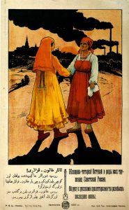 "Detail from a 1920s Soviet poster addressed to the traditionally Islamic Tatar people of the old Russian empire, now included within the ranks of the new Soviet workers' state. Its text - on the poster written in both Russian and Tatar - reads ""Tatar Women! Join the Ranks of the Women Workers of Russia. Arm-in-arm with the Proletarian Women of Russia, You will Finally Break off the Last Shackles""."